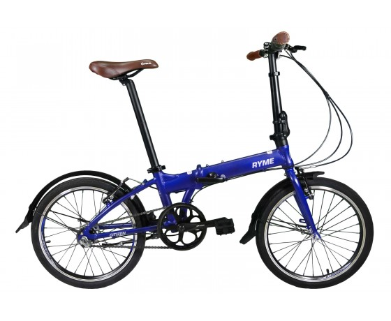 Citizen Folding Bicycle